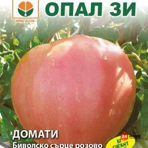 домат-биволско-сърце-розово_02