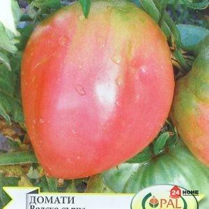 домат-волско сърце-розов