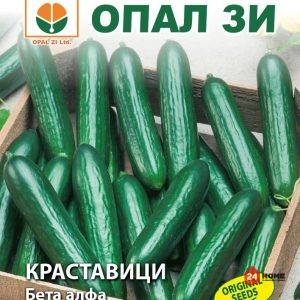 краставици-бета-алфа_02