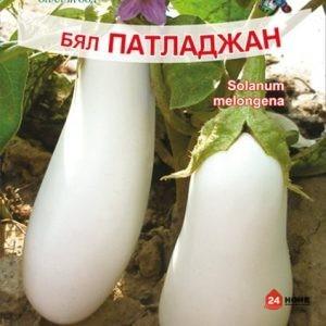 патладжан-бял