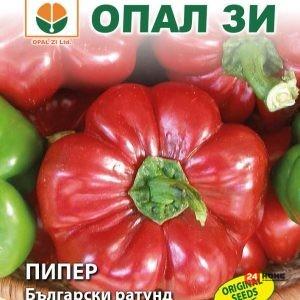 пипер-български-ратунд-1