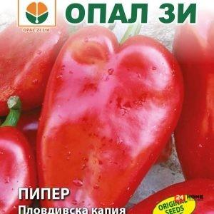 пипер-пловдиска-капия-1