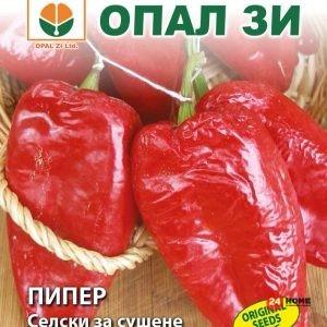 пипер-селски-за сушене-1