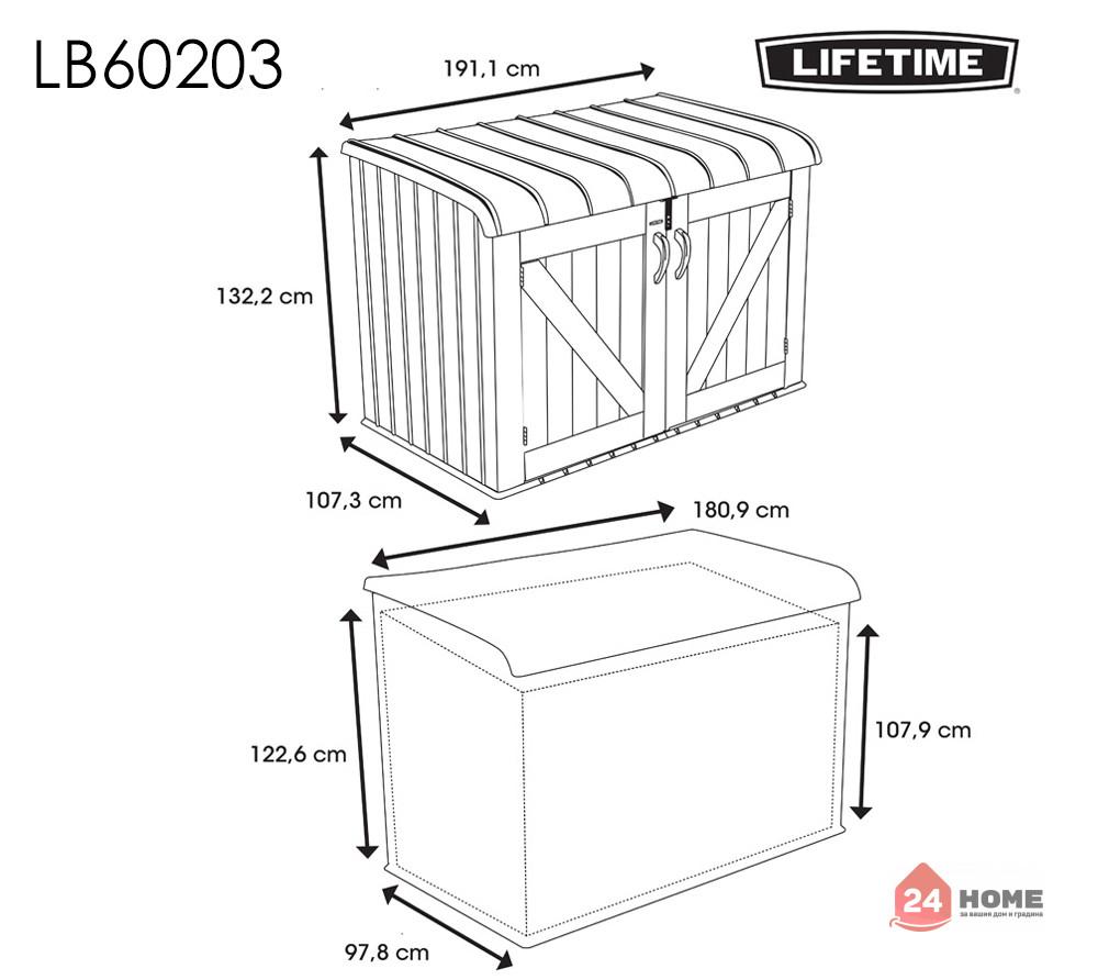 lifetime_градински_скрин_за_съхранение_lb60203_107х191-см