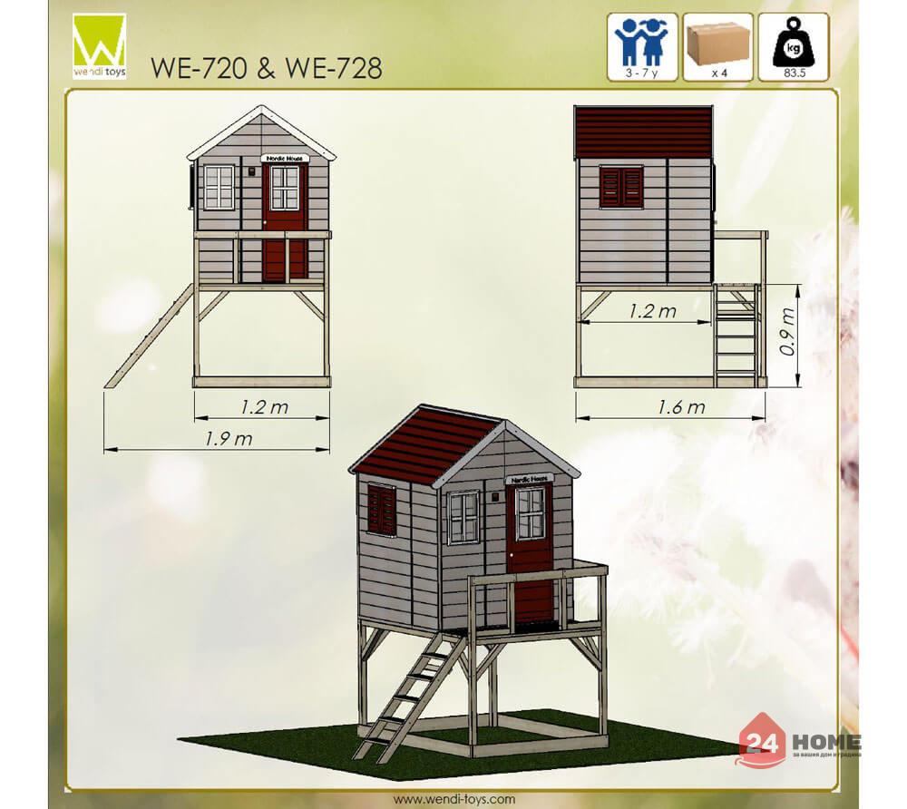 wtm21_wendi_toys_детска_къща_с_кула_и_тераса-2